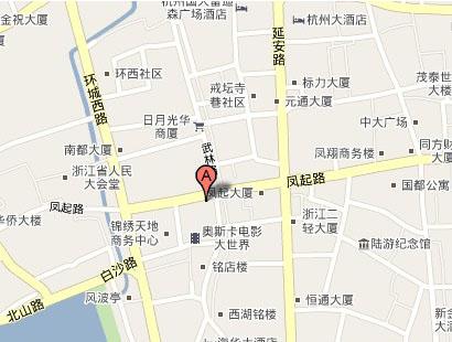 杭州武林服装城