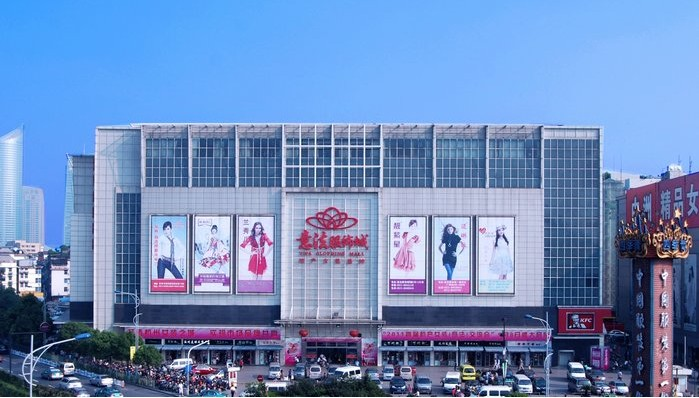 杭州常青意法服饰城