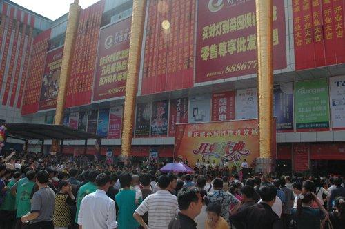 重庆万州小天鹅综合批发市场