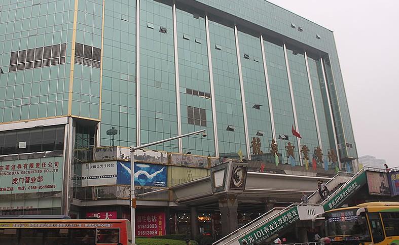 东莞龙泉商业广场