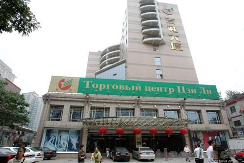 济南济北国际商贸服装批发市场