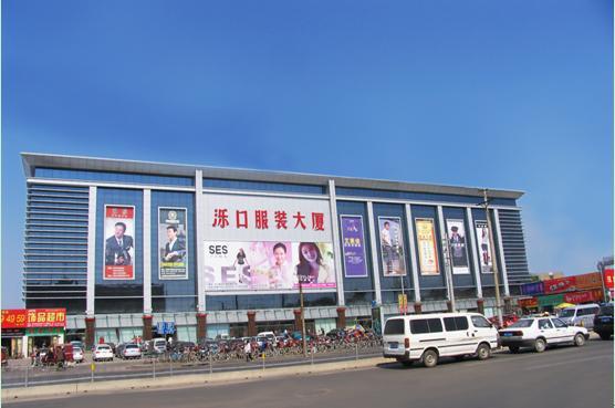 济南泺口服装城精品街