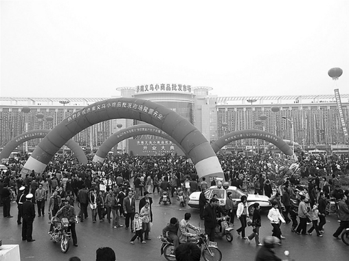 济南人民商场小商品市场