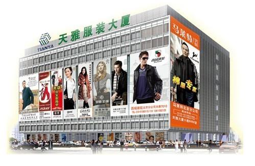北京大红门天雅大厦