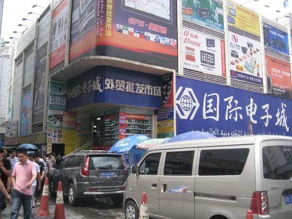 北京木樨园服装批发市场