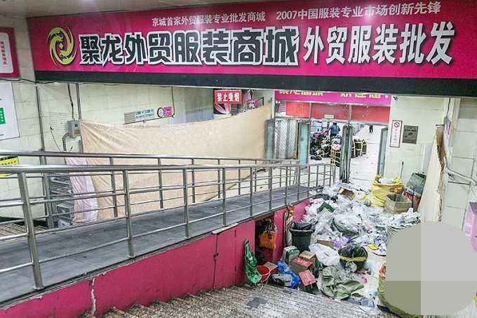 北京聚龙外贸服装批发商城