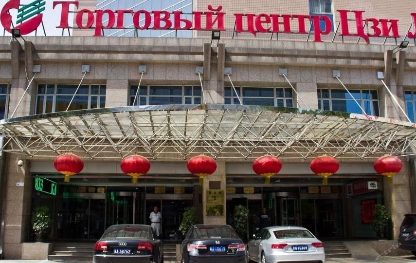 北京雅宝路吉利大厦
