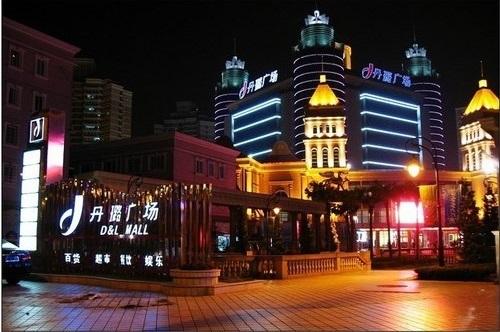 乌鲁木齐丹璐时尚广场