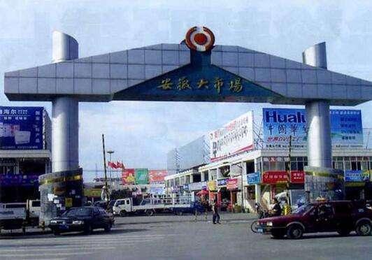 合肥安徽大市场