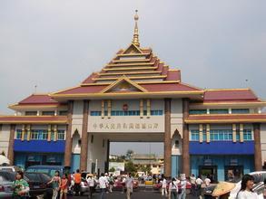 云南中缅伯乐国际商城