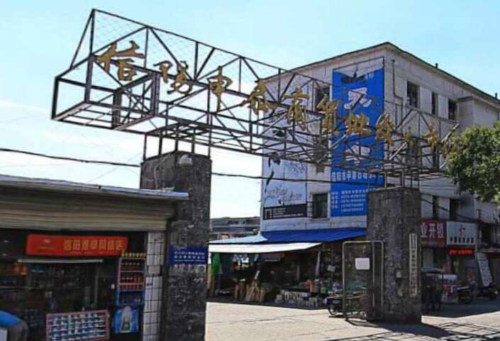 信阳申泰大市场