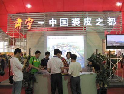 沧州肃宁裘皮服装市场