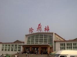 沧州工业品批发市场