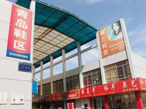 青岛即墨蓝村皮鞋专业市场