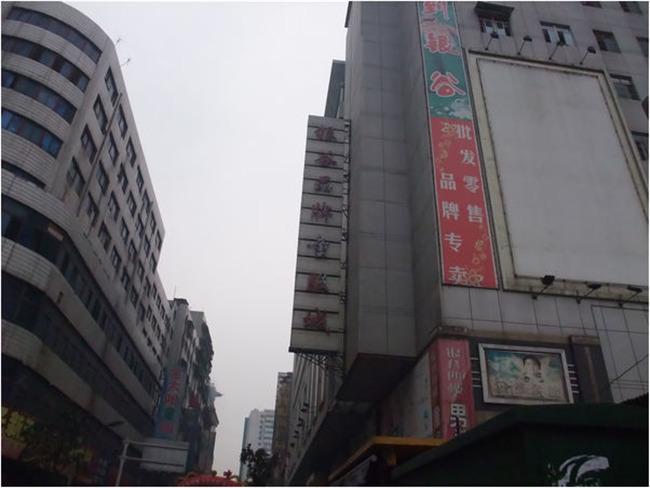 株洲银谷童装城