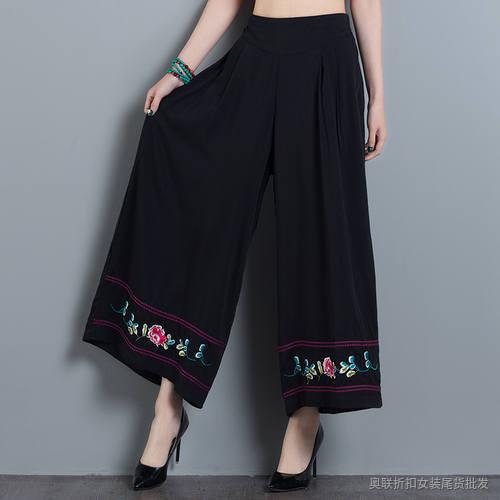 民族风套装夏季新款抽绳显瘦九分阔腿裤