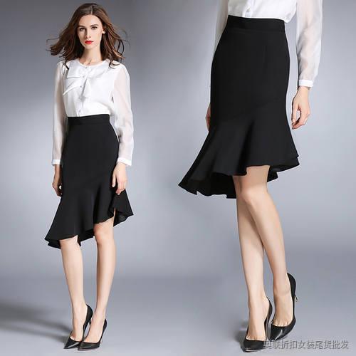 鱼尾裙半身裙