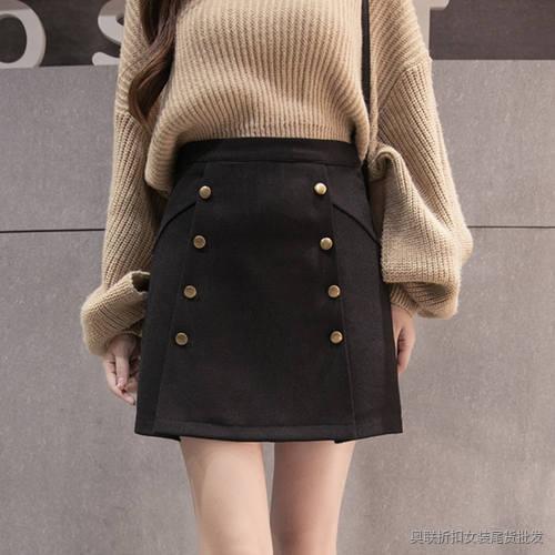 毛衣+半身短裙