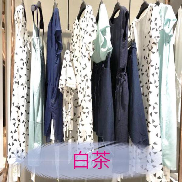 白茶服装品牌