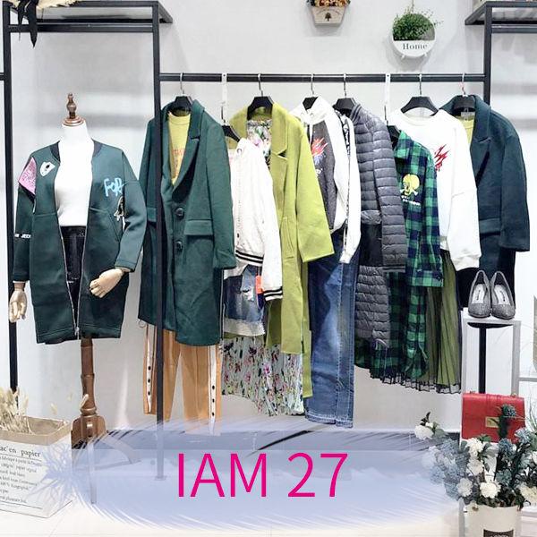 IAM27品牌折扣女装批发 IAM27库存尾货批发货源
