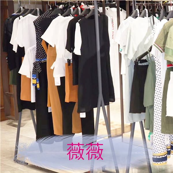 薇薇viviflora品牌服装折扣批发拿货走份女装货源