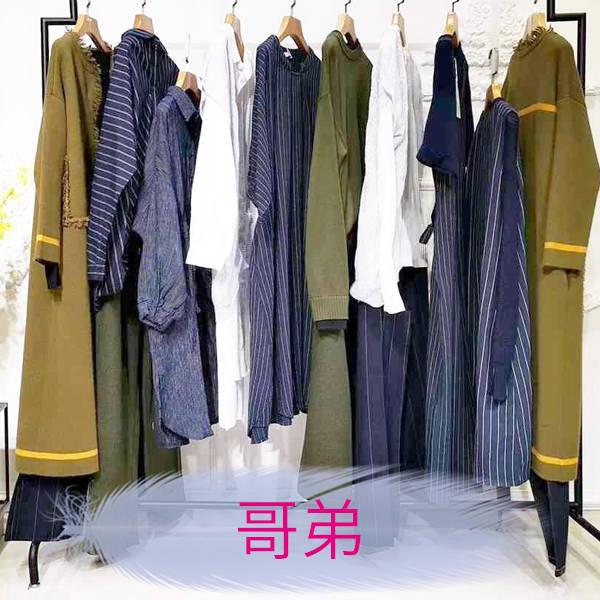 哥弟品牌女装货源 哪里有女装进货渠道 奥联女装批发