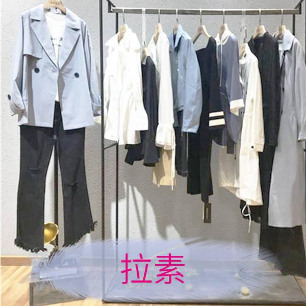 拉素品牌女装折扣批发货源 折扣针织衫批发多少钱