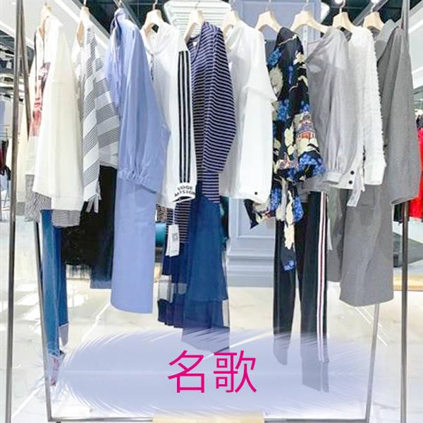名歌品牌女装折扣批发货源 折扣呢子大衣批发多少钱