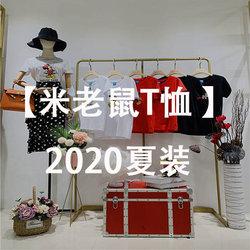 品牌女装批发 米老鼠T恤2020夏款一手库存清仓货源折扣批发