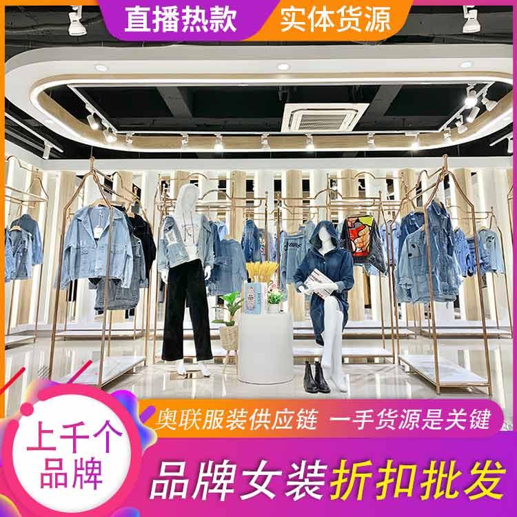 韩国东大门七格格牛仔外套品牌折扣女装批发
