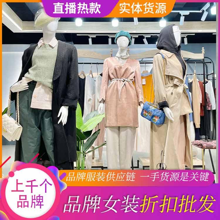 国际名品COS【Collection of Style】女装厂家直供货源平台
