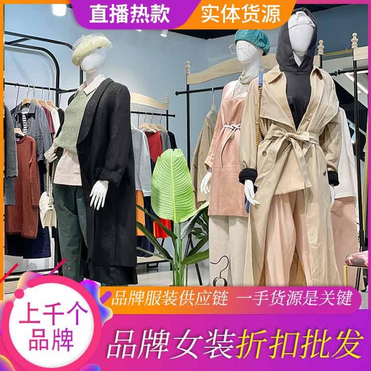 COS【Collection of Style】 沧州大红门服装批发市场高端女装