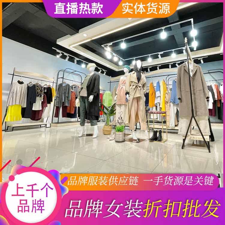 杭州服装批发一手货源市场 COS 收购库存衣服
