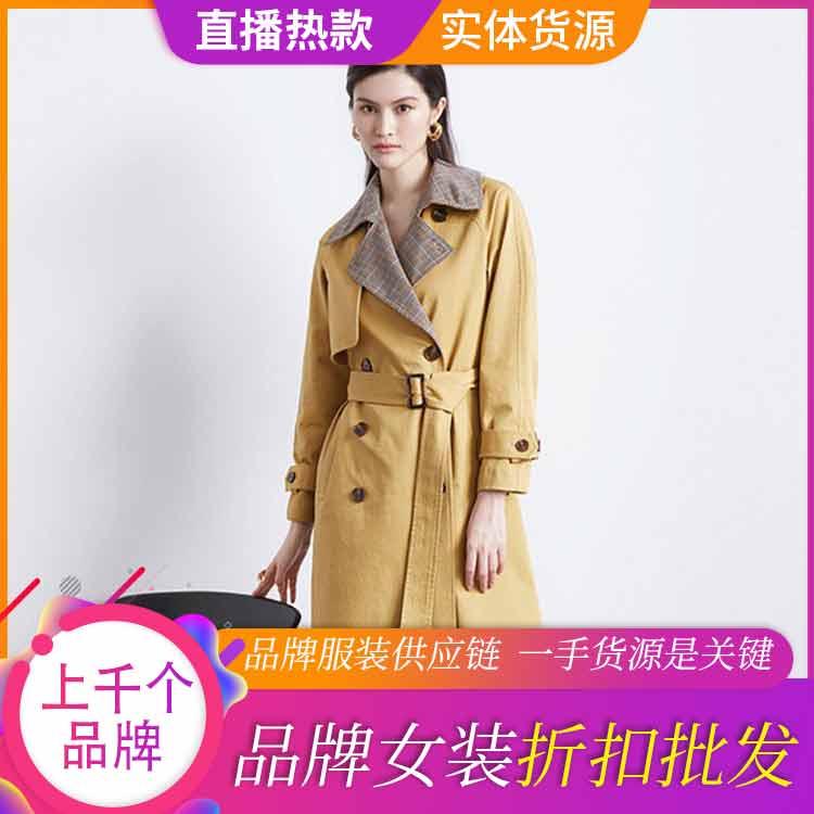 伊芙丽EIFINI 常熟服装货源网 厂家库存女装羽绒棉衣尾货地摊批发