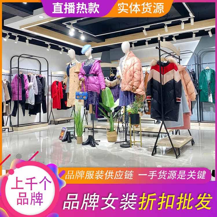 女装折扣店货源 朵以 品牌折扣女装尾货专柜女装尾货