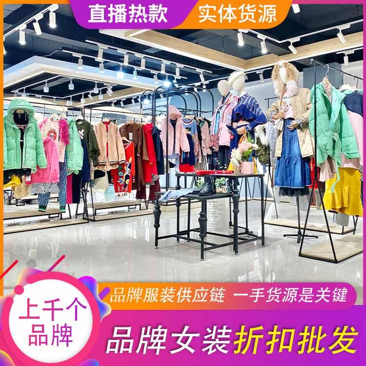 艾格广州服装尾货批发市场 韩版时尚女装秋冬连衣裙代发
